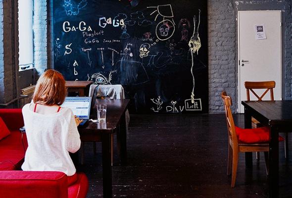 Люди GaGa - Фото №12