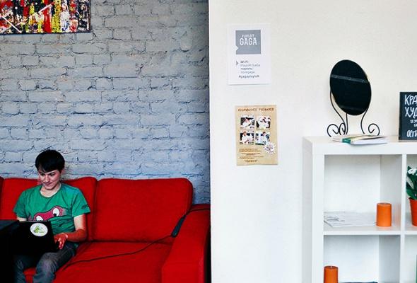 Люди GaGa - Фото №15