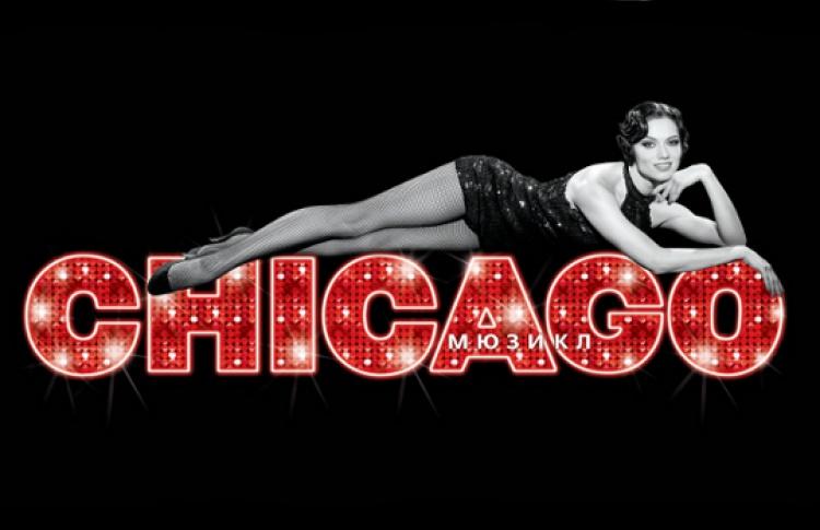 ВМоскву возвращается мюзикл «Чикаго»