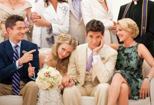 Большая свадьба - Фото №18