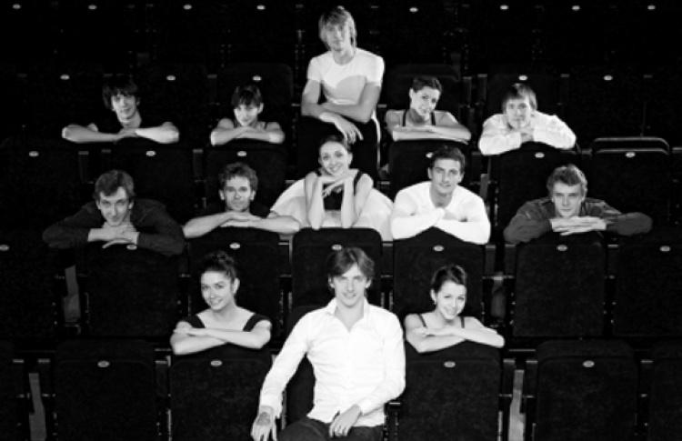 Гала-концерт «Молодые солисты балета»