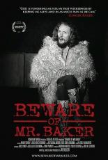 Опасайтесь мистера Бейкера