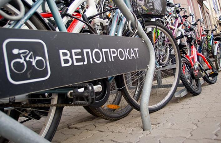 Московский велопрокат заработает впервый день лета