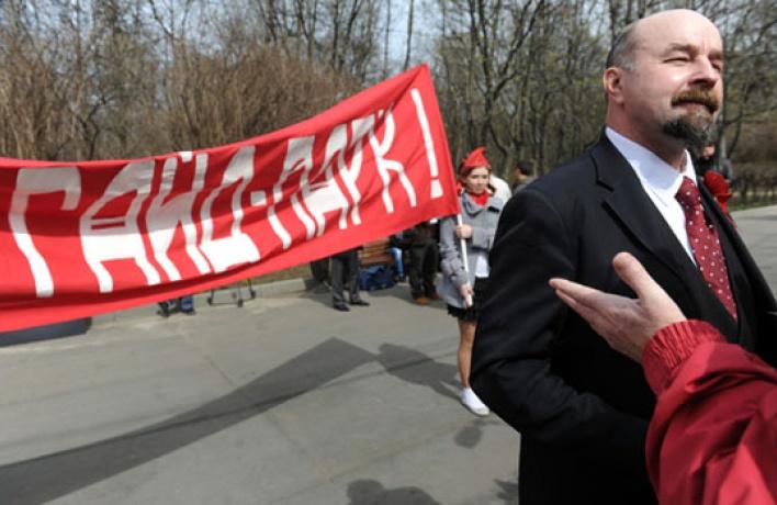 Московский «Гайд-парк» закрыли доиюля