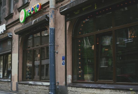 AnyTesto - Фото №1