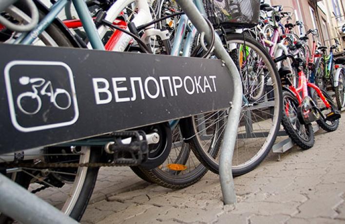 Один час проката велосипеда будет стоить 30р.