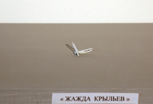 Кирилл Хрусталев «Ближние» - Фото №0