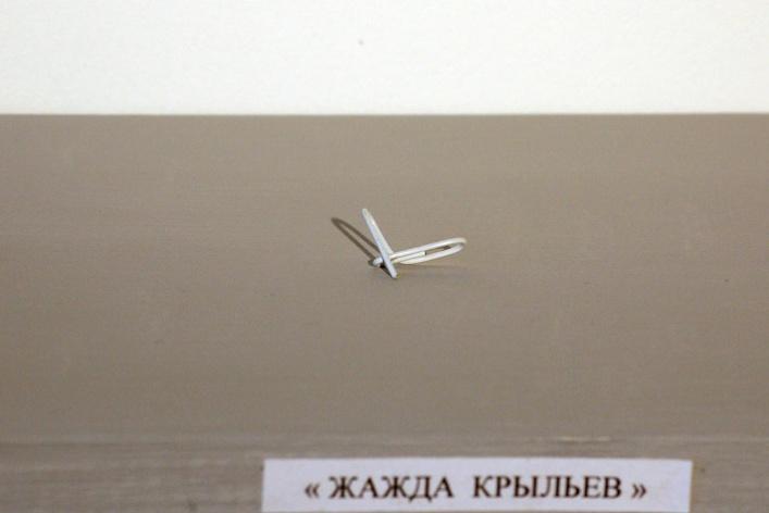 Кирилл Хрусталев «Ближние»