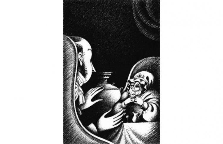 """Сергей Алимов «Иллюстрации к поэме Гоголя """"Мертвые души""""»"""