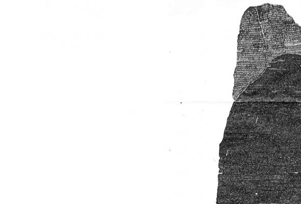Наталья Кучумова «Самая древняя кража» - Фото №0