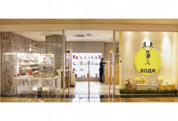 Вмае открылся первый вМоскве магазин канцелярки особенного дизайнерского исполнения, сокращенно КОДИ - Фото №0