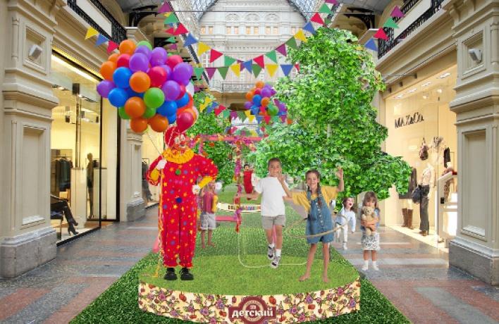 1июня BOSCO DICILIEGI устраивает детский праздник «Навстречу каникулам»