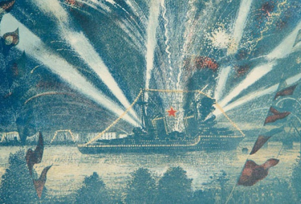 Город Ахматовой. Ленинградская литография. 1920-1960-е - Фото №0