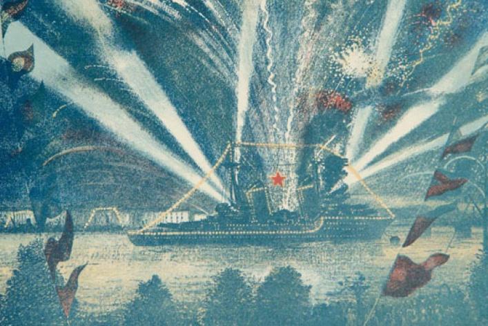 Город Ахматовой. Ленинградская литография. 1920-1960-е