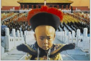 Последний император