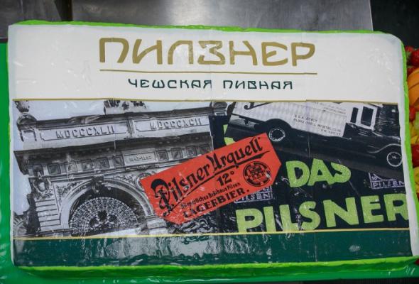 ВМоскве открылся пятый ресторан «Пилзнер Чешская Пивная» - Фото №0