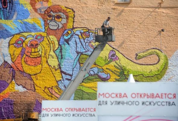 10самых заметных решений Сергея Собянина - Фото №5