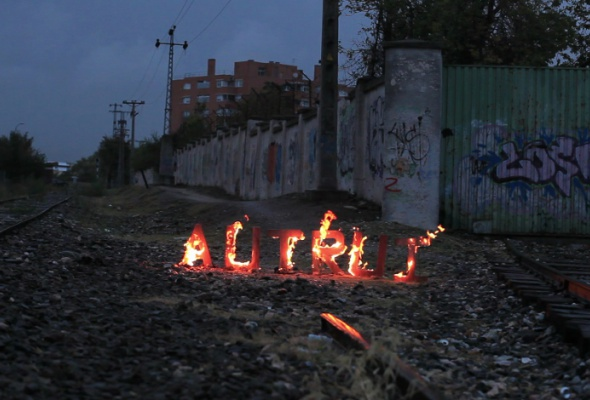 Авелино Сала «Эссе о культуре» - Фото №2