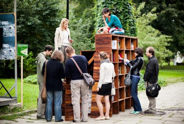 Книги в парках - Фото №0