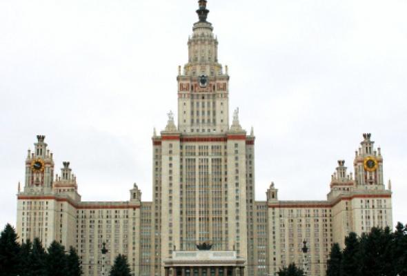 8московских высоток - Фото №0