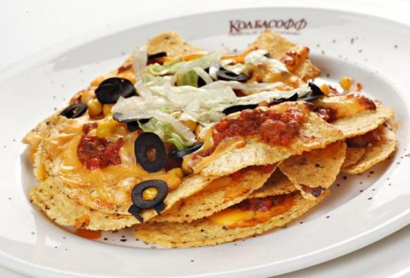 Латиноамериканские блюда - Фото №0