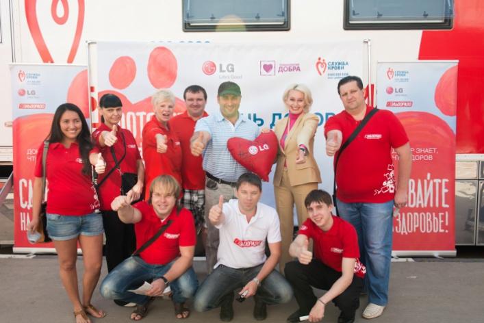 Тысячи километров добрых дел донорского марафона «Технология Добра» впреддверии Всемирного дня донора