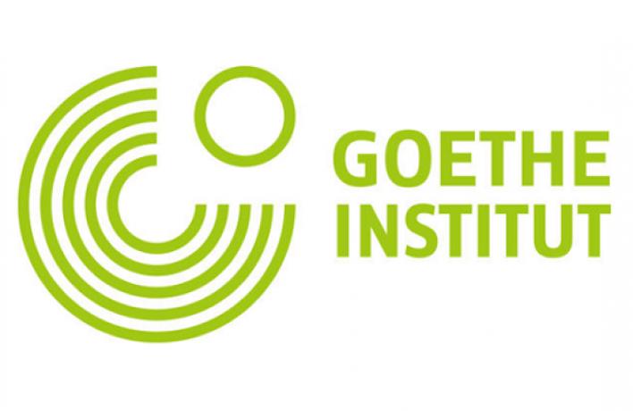«Гете-институт» запустил портал осовременном искусстве Германии