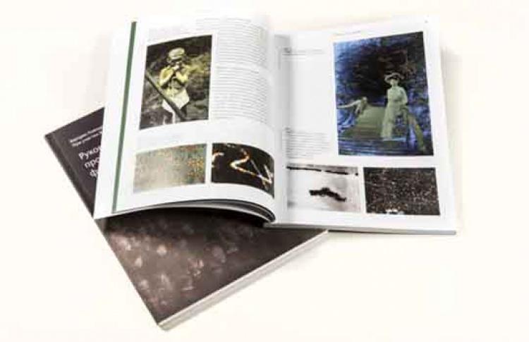 Руководство по профилактической консервации фотографических коллекций