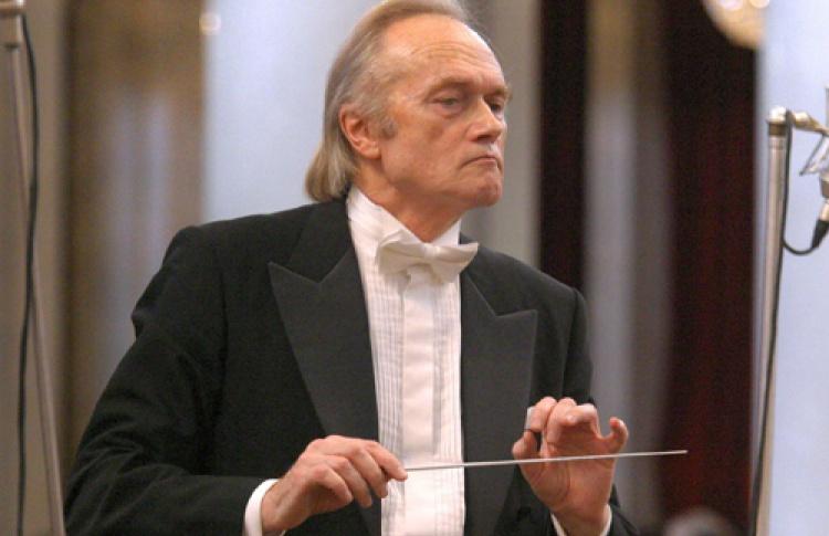Закрытие концертного сезона Академического симфонического оркестра Филармонии