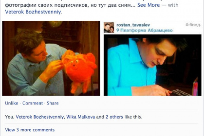 Ростан Тавасиев «Все сложно»