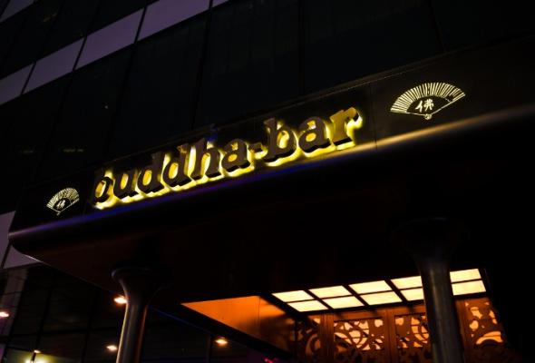 Buddha-bar Moscow - Фото №5