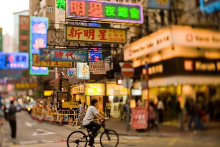 Города, которые быстро меняются