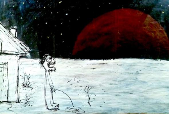 Край. Современное искусство Краснодара - Фото №1
