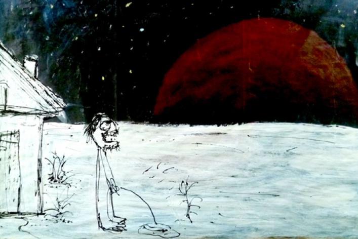 Край. Современное искусство Краснодара