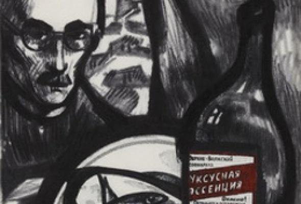 Оскар Рабин «Графика» - Фото №4