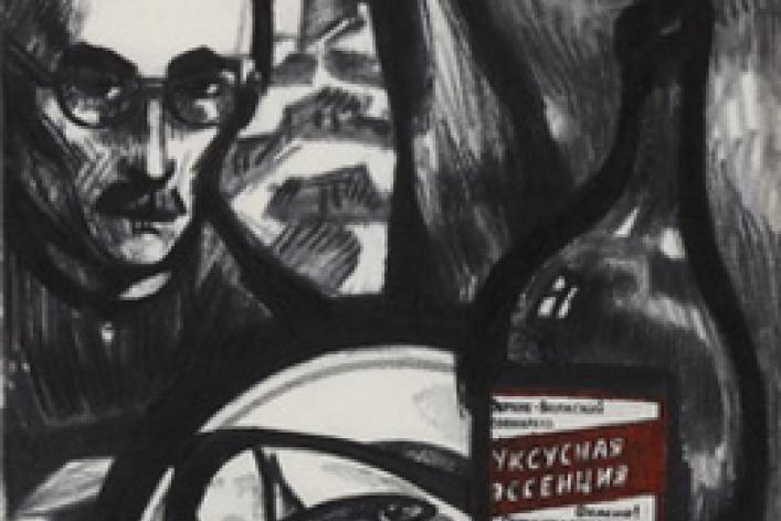 Оскар Рабин «Графика»