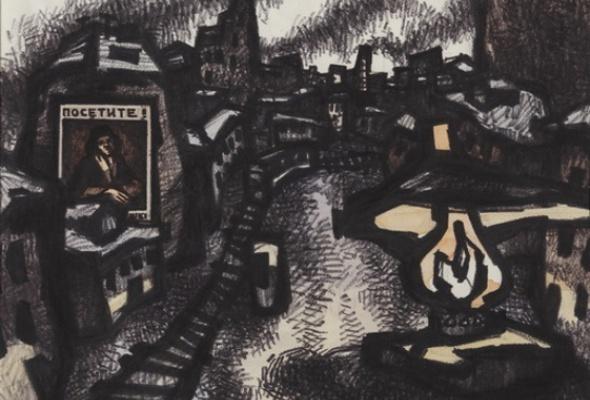 Оскар Рабин «Графика» - Фото №2