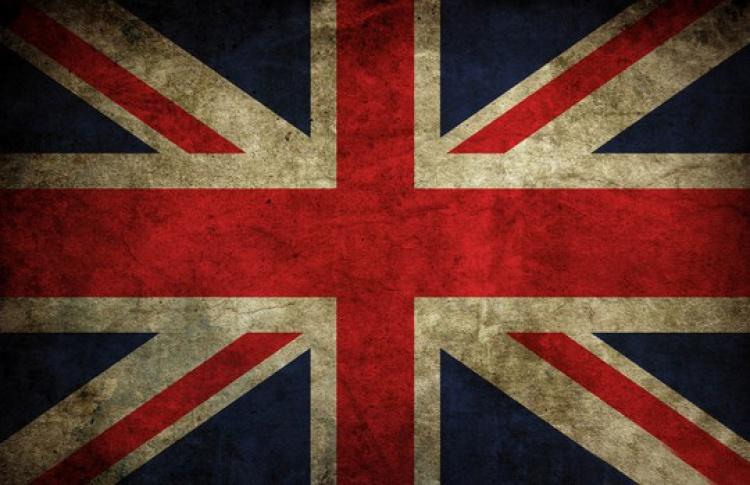 День британских брендов