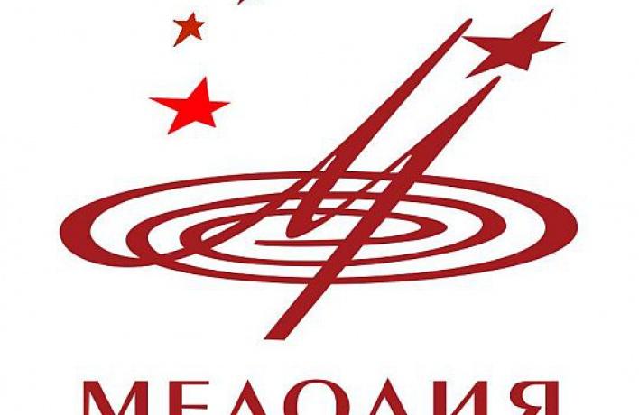 Фирма «Мелодия» запустила продажу архивов вmp3