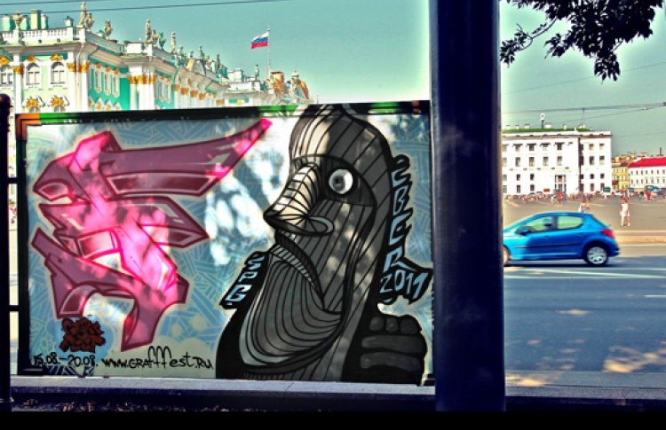 Музей стрит-арта под открытым небом