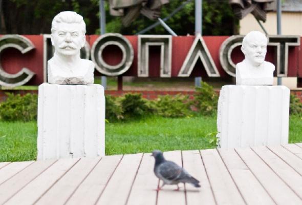 Парк искусств «Музеон» - Фото №3