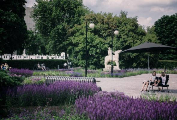 Парк искусств «Музеон» - Фото №4