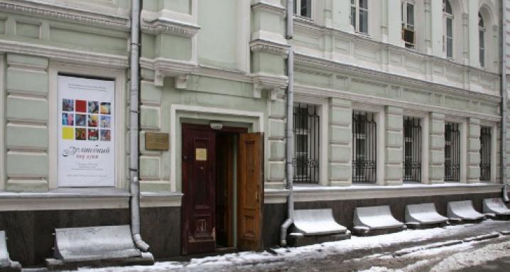 Выставочный зал Государственного музея А. С. Пушкина
