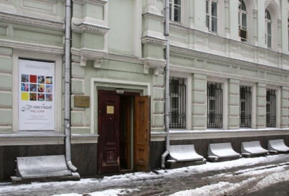 Выставочный зал Государственного музея А. С. Пушкина - Фото №0