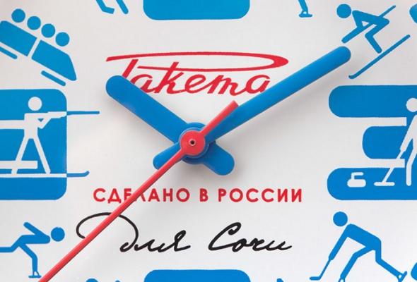 Появились новые часы «Ракета» сосмыслом - Фото №0