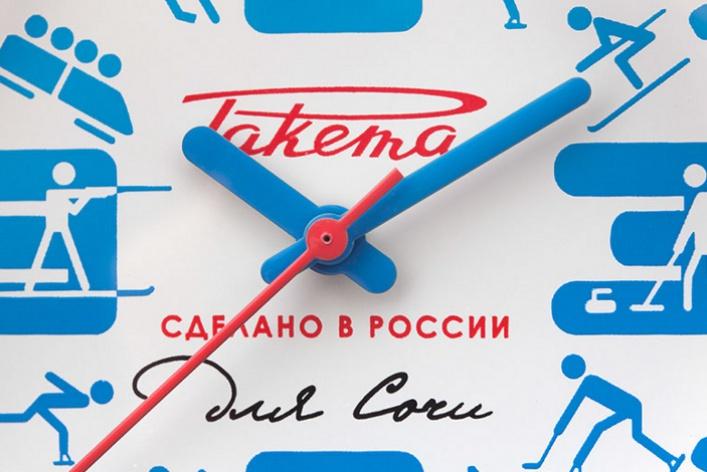 Появились новые часы «Ракета» сосмыслом