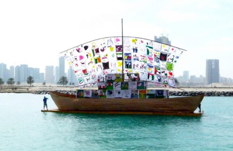 Корабль толерантности