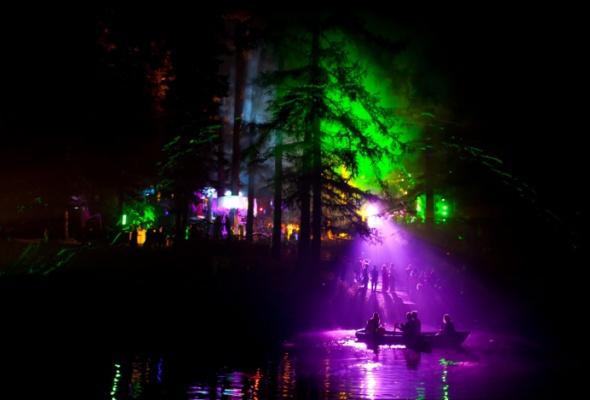 История вечеринки Midsummer Night'sDream - Фото №2
