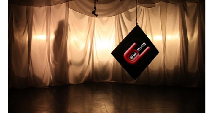 Театр «Событие»