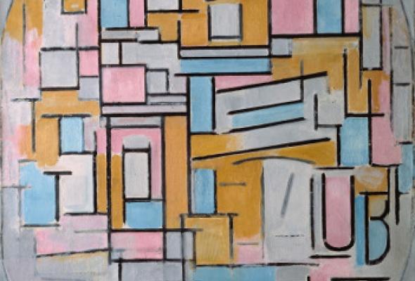 Пит Мондриан «Путь к абстрактному искусству» - Фото №5